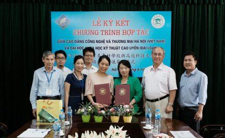 Lễ kí kết Chương trình hợp tác với Trường Đại học Khoa học kỹ thuật Cao Uyển (Đài Loan)