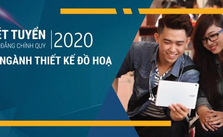 Ngành Thiết Kế Đồ Hoạ – Tuyển sinh Cao đẳng chính quy 2020