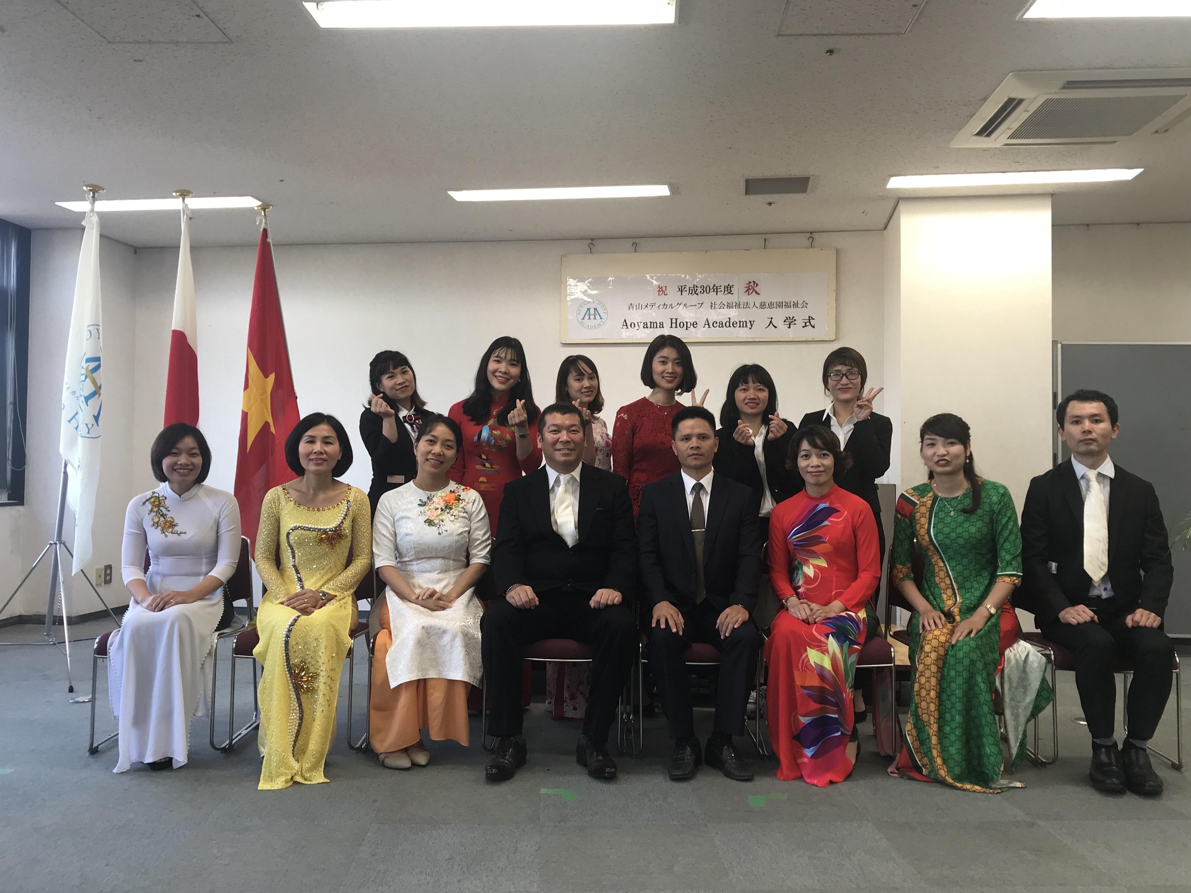 Đoàn công tác dự lễ Khai giảng tại học viện AOYAMA