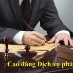 Những điều bạn cần biết về ngành học dịch vụ pháp lý