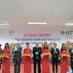 Lễ cắt băng khánh thành và khai trương Viện Văn hóa và ngôn ngữ Hàn Quốc tại HTT