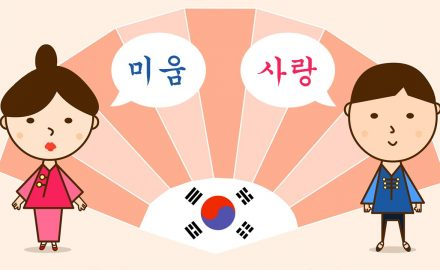 Những tố chất cần thiết khi học ngành ngôn ngữ Hàn Quốc