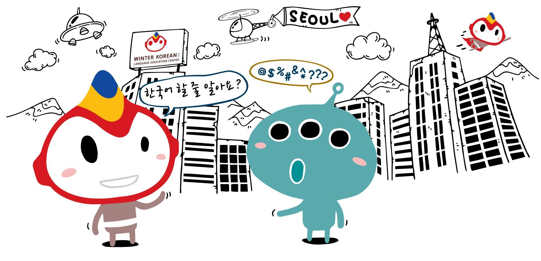 Thêm nhiều triển vọng hơn với ngành ngôn ngữ Hàn Quốc