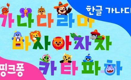 Xét tuyển ngành ngôn ngữ Hàn Quốc cần bao nhiêu điểm?