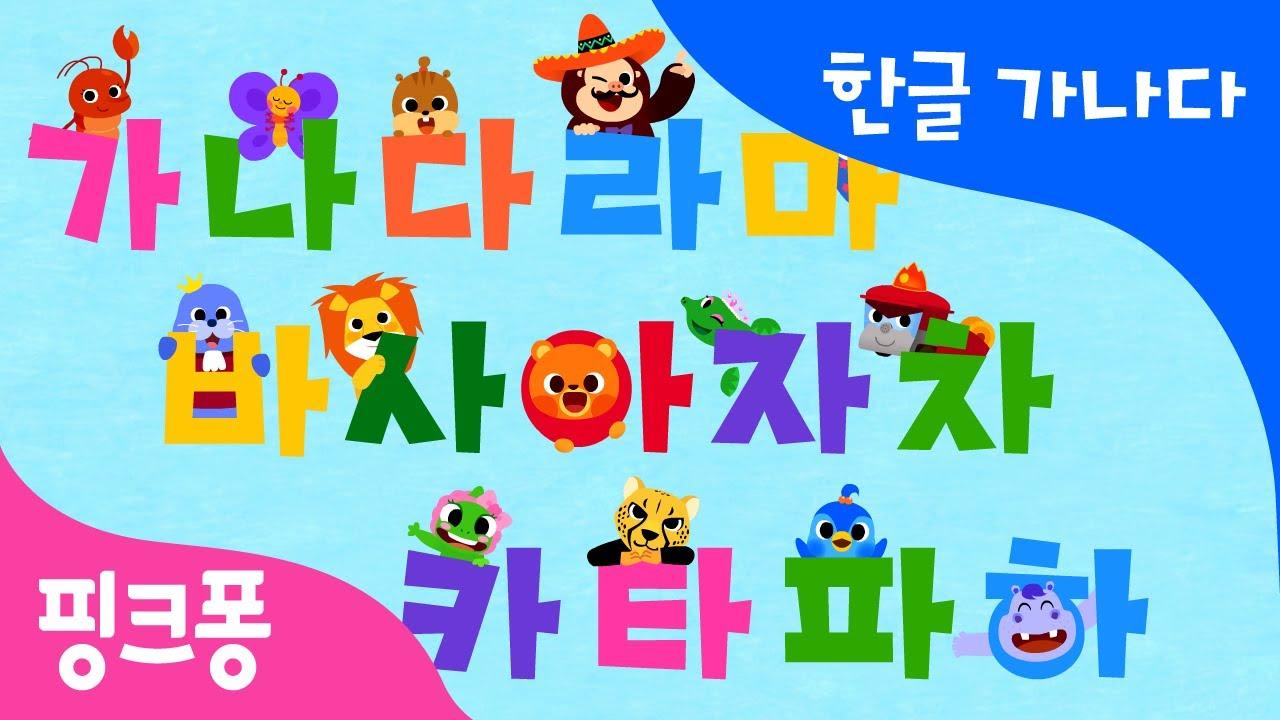 Xét tuyển ngành ngôn ngữ Hàn Quốc cần bao nhiêu điểm