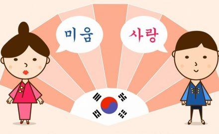 4 bí kíp hay ho giúp các bạn sinh viên học tiếng Hàn hiệu quả