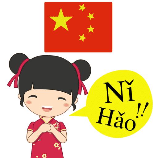 Lý do nên học ngành ngôn ngữ Trung Quốc?