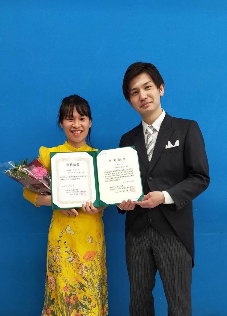 Sinh viên Đỗ Thị Hảo và con đường trở thành nhân viên chính thức tại Nhật Bản