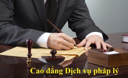 Chuẩn đầu ra trình độ cao đẳng Dịch vụ pháp lý